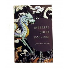Imperial China: 1350-1900